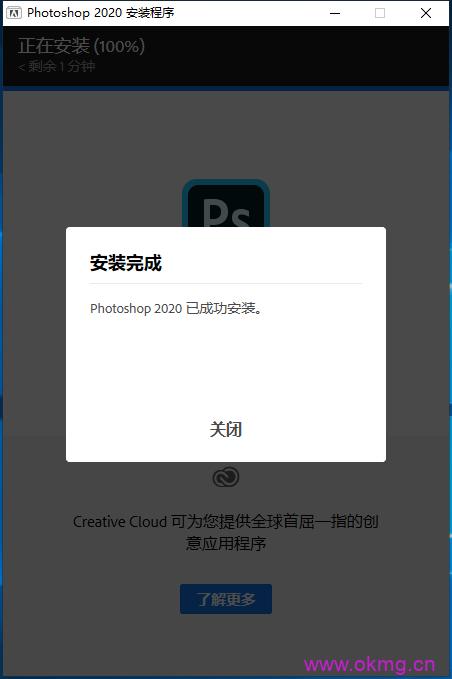 photoshop2020强势来袭!无需破解,安装即可永久使用,超简单教程-芒果源码