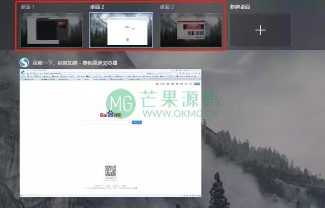 Windows上有哪些,隐藏够深但超级好用的功能?