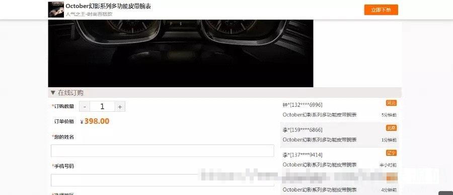 阿狸子订单系统豪华版源码 自适应PC+WAP 带商城前台