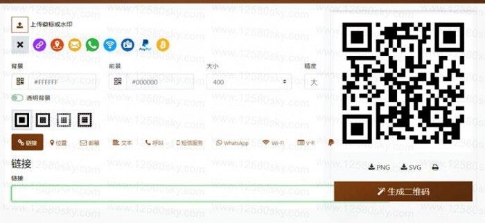 开源响应式QRcdr二维码在线生成系统源码