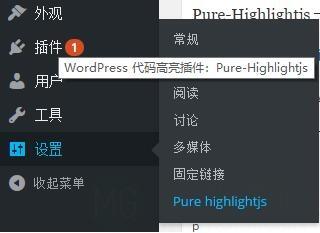 【WordPress插件】Pure-Highlightjs代码高亮插件下载 附mac风格样式
