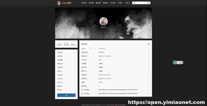 黑色极简主义视频源码_苹果cmsV10在线视频系统_三级分销试看推广