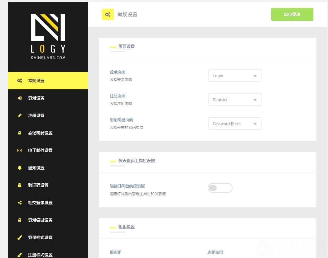 免费版WordPress登录注册插件Logy中文版语言包[更新时间2020-01-28]