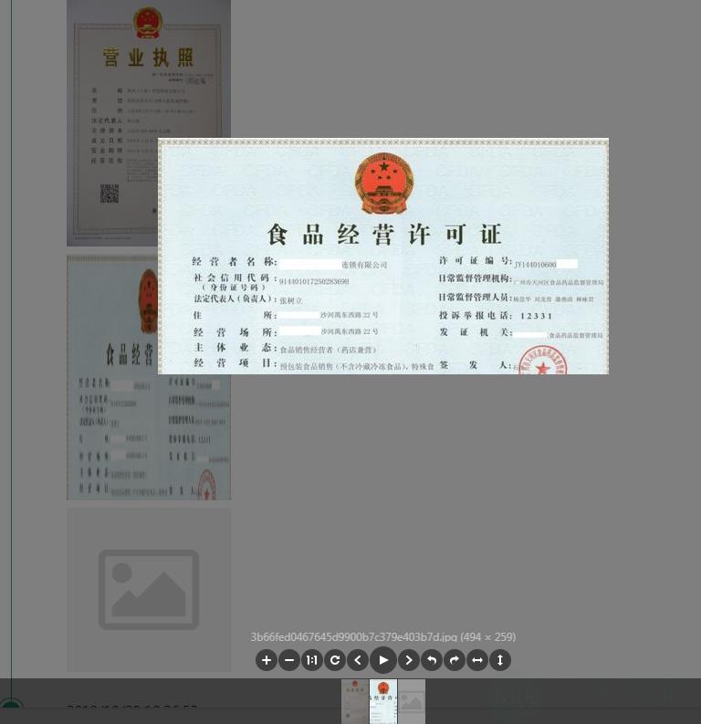 vue常用插件之图片预览