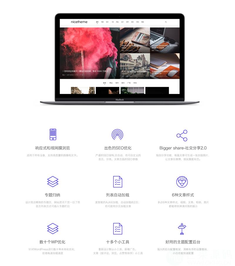 简练自适应美丽个人博客WordPress主题无限制Cosy 3.0